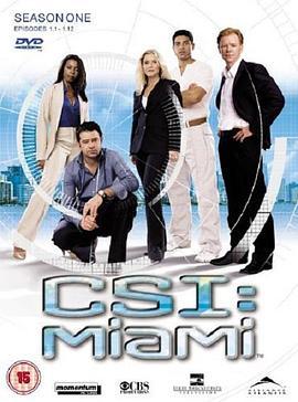 犯罪现场调查:迈阿密 第一季