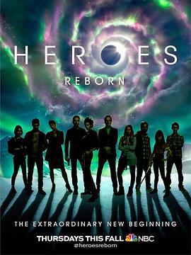 英雄:重生 第一季