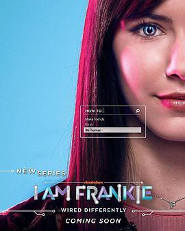 机器少女法兰姬 第二季
