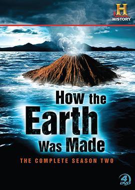 地球起源 第二季