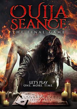 占卜恶灵:最后的游戏