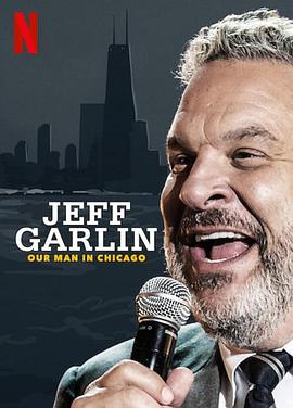 杰夫・格尔林:芝加哥宠儿