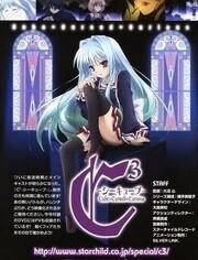 C3-魔幻三次方