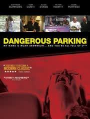 危险的停车场