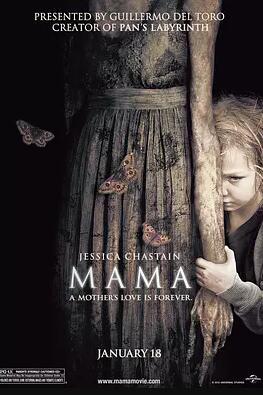妈妈2013