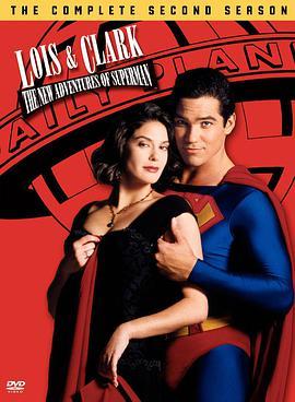 新超人 第二季