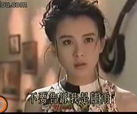 霸王花1993
