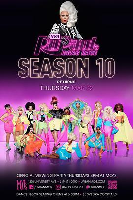 鲁保罗变装皇后秀 第十一季