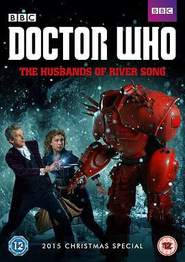 神秘博士:瑞芙・桑恩的丈夫们