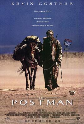 邮差1997