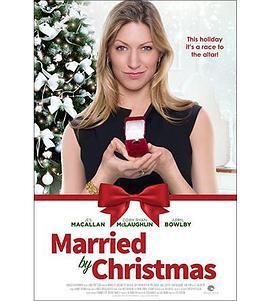 赶在圣诞节前的婚礼