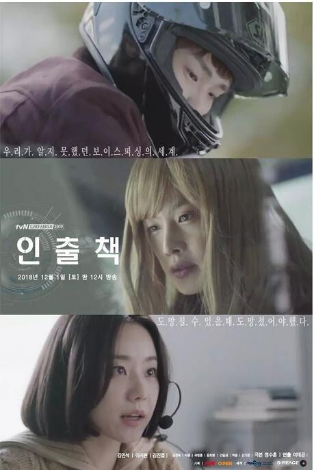 tvN独幕剧