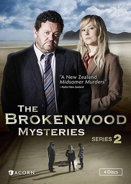 布罗肯伍德疑案/断林镇迷案 第二季