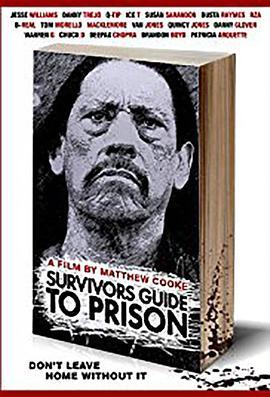 监狱幸存者指南