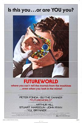 未来世界1976