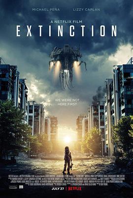 灭绝2018