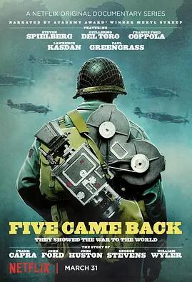 五人归来:好莱坞与 第二次世界大战 第一季