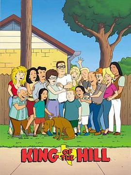 乡巴佬希尔一家的幸福生活 第十一季