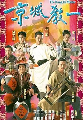 京城教一国语