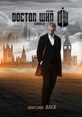 神秘博士 第九季