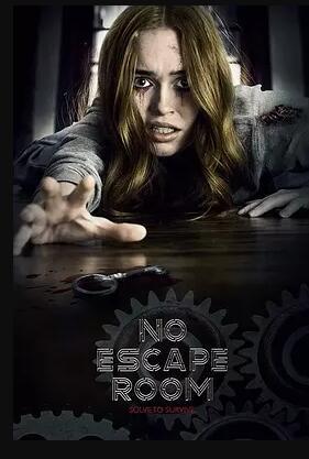 No Escape Room/修复版密室逃脱