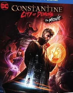 康斯坦丁:恶魔之城电影版