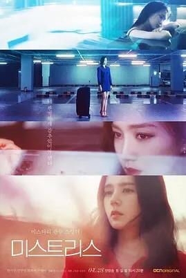 情妇韩国版