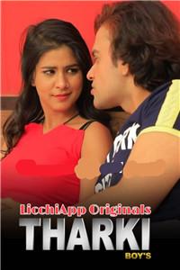 塔基男孩 2020 Licchi Hindi S01E02