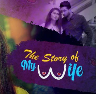 我妻子的故事 2020 S01 Hindi