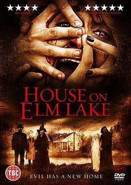 榆木湖边的房子