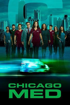 芝加哥医院 第五季