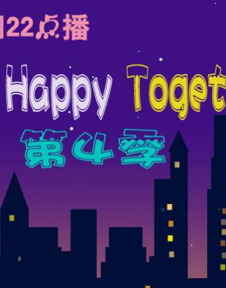 HappyTogether4