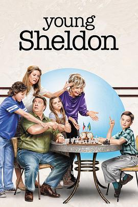 少年谢尔顿 第三季