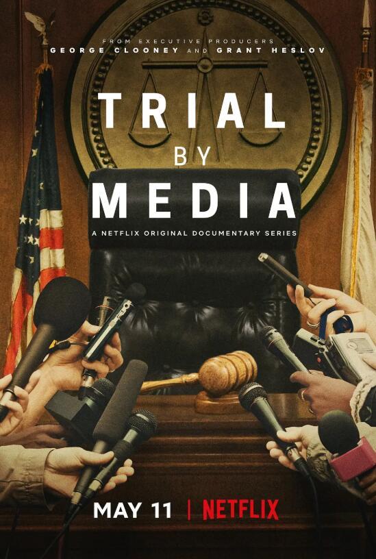 媒体审判 第一季