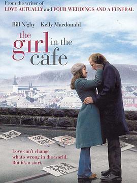 咖啡馆里的女孩