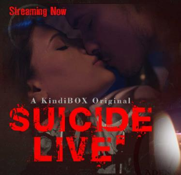 自杀现场2020 S01EP01 Hindi