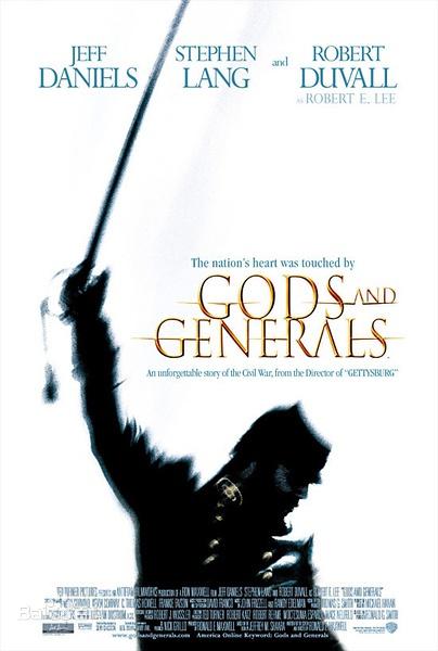 众神与将军