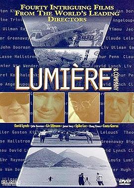 卢米埃尔与四十大导