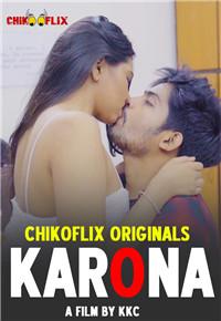 卡罗纳 2020 Hindi S01E01