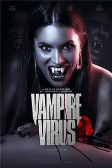 吸血鬼病毒