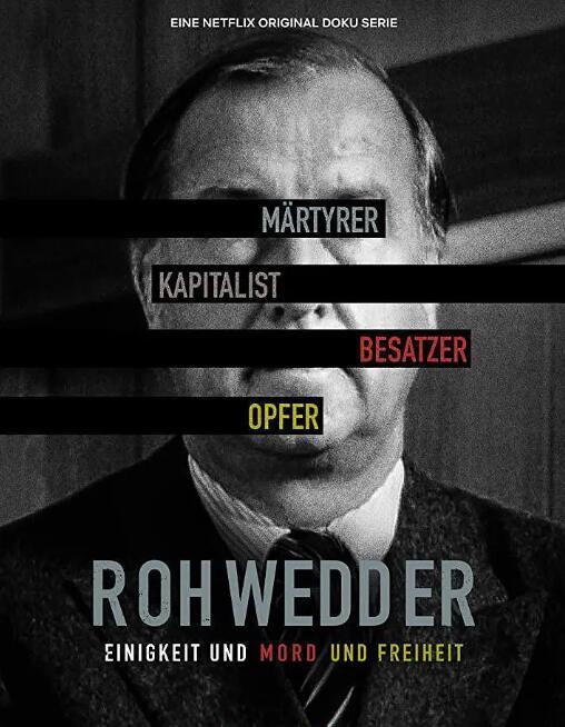 完美犯罪:狄列夫・罗威德遇刺案 第一季