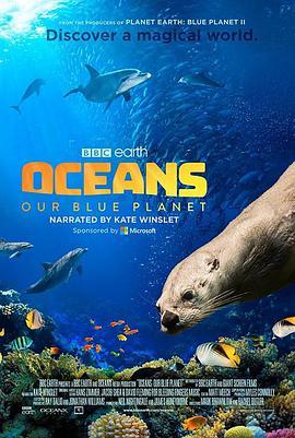 海洋:我们的蓝色星球