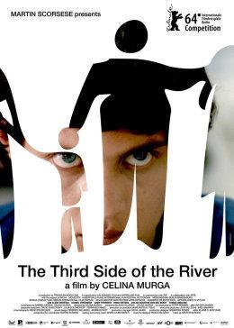 河的 第三边