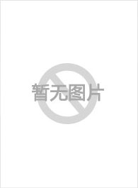 锦衣之下粤语