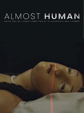 人类世2019丹麦版