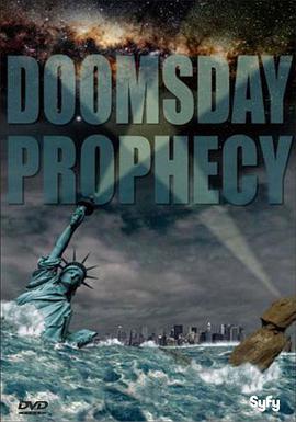 末日预言2011