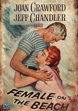海滩怨妇1955